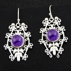 6.53cts natural purple amethyst 925 sterling silver dangle earrings r1842