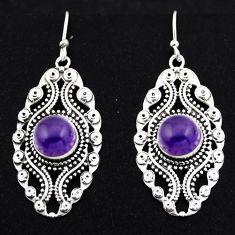 6.89cts natural purple amethyst 925 sterling silver dangle earrings r1862