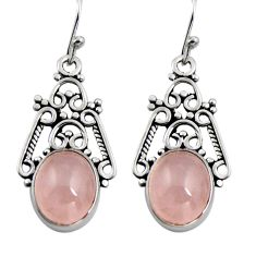 7.67cts natural pink rose quartz 925 sterling silver dangle earrings r4612