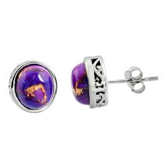 5.54cts purple copper turquoise 925 sterling silver stud earrings r5401