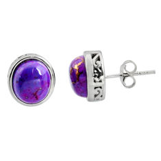 5.54cts purple copper turquoise 925 sterling silver stud earrings jewelry r5404