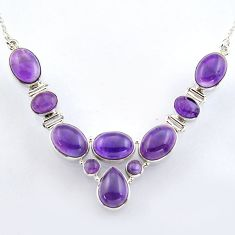 36.87cts natural purple amethyst 925 sterling silver necklace jewelry r4989