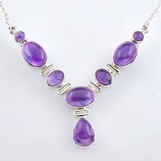 30.07cts natural purple amethyst 925 sterling silver necklace jewelry r4991