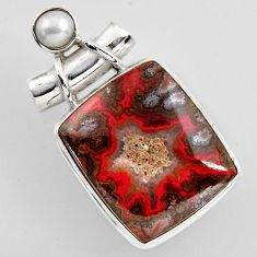 19.27cts natural brown moroccan seam agate pearl 925 silver pendant r2304