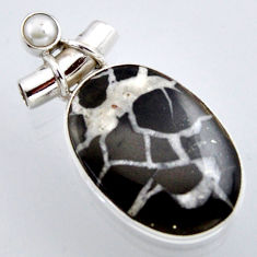 925 sterling silver 24.35cts natural black septarian gonads pearl pendant r2884