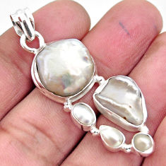 925 sterling silver 15.31cts natural white pearl pendant jewelry r4813