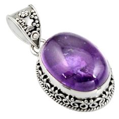 13.77cts natural purple amethyst 925 sterling silver pendant jewelry r4868