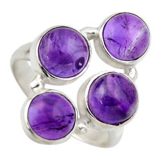7.22cts natural purple amethyst 925 sterling silver ring jewelry size 8 r2181