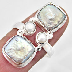 10.38cts natural white pearl 925 sterling silver ring jewelry size 8.5 r2199