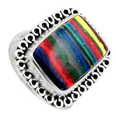 925 silver 8.77cts natural rainbow calsilica solitaire ring size 8 r2590