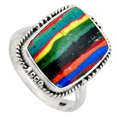 8.44cts natural rainbow calsilica 925 silver solitaire ring size 7.5 r2591