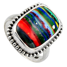 7.87cts natural rainbow calsilica 925 silver solitaire ring size 7 r2592