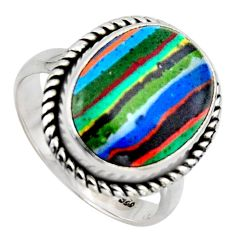 7.64cts natural rainbow calsilica 925 silver solitaire ring size 7 r2598