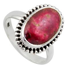 6.02cts natural pink thulite 925 silver solitaire ring jewelry size 7.5 r2831