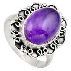 6.83cts natural purple amethyst 925 silver solitaire ring jewelry size 8.5 r3113