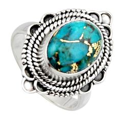 5.12cts blue copper turquoise 925 sterling silver solitaire ring size 7.5 r3203
