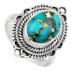 925 sterling silver 5.30cts blue copper turquoise solitaire ring size 7.5 r3217