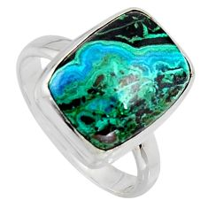 925 silver 7.36cts natural green azurite malachite solitaire ring size 9 r3316