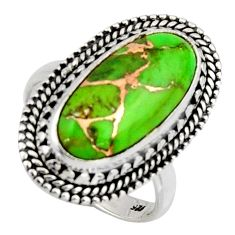 6.83cts green copper turquoise 925 silver solitaire ring jewelry size 7.5 r3590