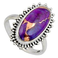 6.80cts purple copper turquoise 925 silver solitaire ring jewelry size 8.5 r3598