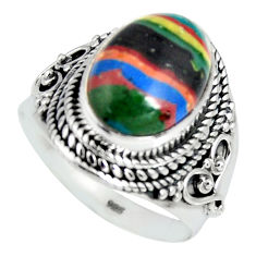 925 silver 6.66cts natural rainbow calsilica oval solitaire ring size 9 r4204