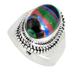 6.54cts natural rainbow calsilica 925 silver solitaire ring size 9 r4209