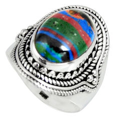 6.25cts natural rainbow calsilica oval 925 silver solitaire ring size 7 r4210