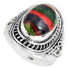 6.60cts natural rainbow calsilica 925 silver solitaire ring size 8.5 r4212