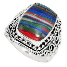 7.13cts natural multi color rainbow calsilica silver solitaire ring size 8 r4213