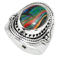 6.33cts natural rainbow calsilica 925 silver solitaire ring size 7 r4219