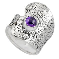 1.37cts natural purple amethyst 925 sterling silver adjustable ring size 8 r4587