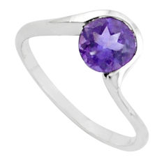 1.27cts natural purple amethyst 925 sterling silver solitaire ring size 8 r5812