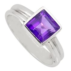 2.58cts natural purple amethyst 925 silver solitaire ring jewelry size 7.5 r6221
