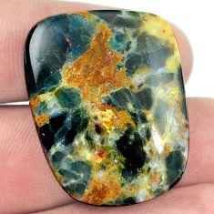 50.85cts apatite (madagascar) orange cabochon 31x25 mm loose gemstone s1148