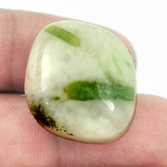 Natural 41.05ct tourmaline in quartz green cabochon 21x20mm loose gemstone s1478