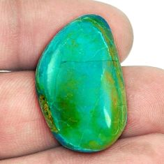 Natural 12.85cts opaline blue cabochon 28x17 mm fancy loose gemstone s1510