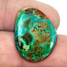 Natural 10.90cts opaline blue cabochon 23x17 mm fancy loose gemstone s1535