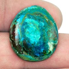 Natural 10.80cts opaline blue cabochon 23x19 mm fancy loose gemstone s1538