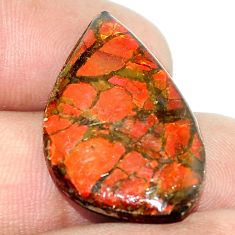 Natural 15.80cts ammolite (canadian) cabochon 26x17 mm loose gemstone s1686