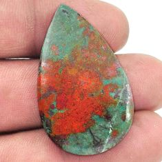 38.75cts sonora sunrise (cuprite chrysocolla) 38x22 mm pear loose gemstone s1768
