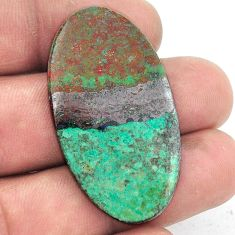 40.85cts sonora sunrise (cuprite chrysocolla) 40x22 mm oval loose gemstone s1770