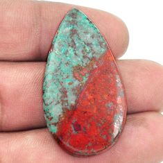 40.90cts sonora sunrise (cuprite chrysocolla) 38x19 mm pear loose gemstone s1776