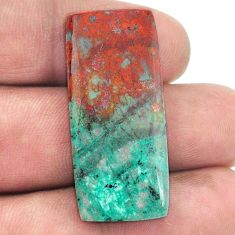 34.75ct sonora sunrise cuprite chrysocolla 35x15mm baguette loose gemstone s1777