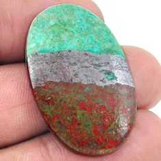 36.65cts sonora sunrise (cuprite chrysocolla) 32x20mm oval loose gemstone s1785