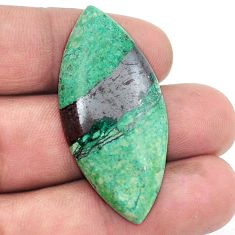 42.90cts sonora sunrise (cuprite chrysocolla) 42x19mm fancy loose gemstone s1786