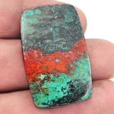 50.80cts sonora sunrise cuprite chrysocolla 35x22mm octagan loose gemstone s1788