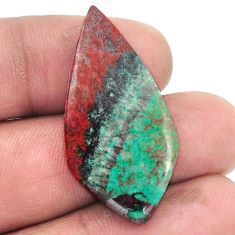 26.80cts sonora sunrise (cuprite chrysocolla) 35x17mm fancy loose gemstone s1792