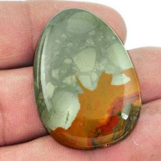 Natural 41.30cts rocky butte picture jasper 35x24 mm oval loose gemstone s1988