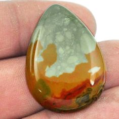 Natural 31.30cts rocky butte picture jasper 32x22 mm pear loose gemstone s1993