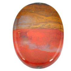 Natural 17.80cts moroccan seam agate brown 27x19 mm oval loose gemstone s2071